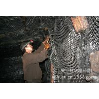 【加工定做】煤矿支护网、矿筛网、矿道支护网、支护网片、支护网