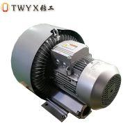 4KW双叶轮旋涡高压风机