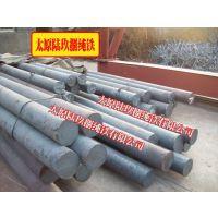 太钢供应纯铁圆钢、原料棒、高含铁Fe纯铁炉料(YT01)