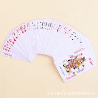 1-2-5-10至多元店超市货源2元店批发中心2副装扑克牌 游戏纸牌