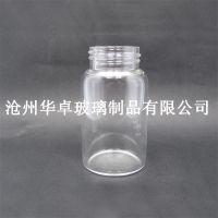 上海华卓火爆推出外观漂亮的高硼硅玻璃瓶 高硼硅瓶的简介