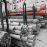 广东316不锈钢管材深圳316不锈钢焊管