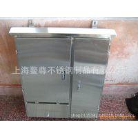 厂家加工 室内户外不锈钢配电柜 配电箱 防护电控箱控制箱 定做