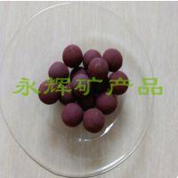 远红外球各种规格 支持定做 厂家批发 远红外陶瓷球 矿化球