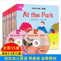 培生幼儿英语预备级套装35册+CD 2张手机扫描有声伴读 儿童读物