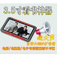 MP4 MP5 3.0音乐天尊 高清播放器 录音电子书 大水果糖视频外放