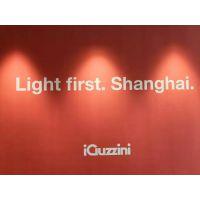 走出去,带回来   天古装饰优秀设计师团队赴上海游学