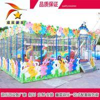 欢乐喷球车童星广场新型儿童游乐设备物超所值