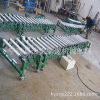 生产不锈钢动力/无动力滚筒输送机 电动直线/转弯滚筒输送设备