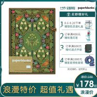 【缤纷】旗舰店诗意系列创意礼物复古手账本笔记本