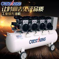 奥突斯无油静音4X1100W木工大气泵喷漆牙科铜芯气泵低噪音空压机