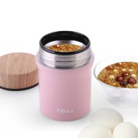 FaSoLa焖烧杯焖粥神器304不锈钢焖烧罐汤壶超长保温桶饭盒