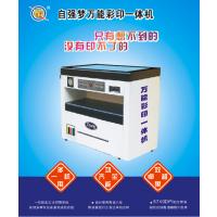 户外广告标牌制作的不干胶标签印刷机一印俱全