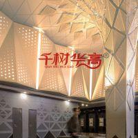 铝单板曲面冲孔金色雕花异型 吊顶幕墙外墙造型铝合金 装饰厂家直销