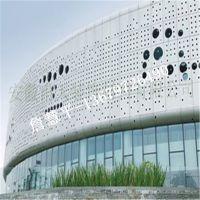 定制外墙雕刻镂空铝单板 崇天匠香槟色幕墙主体铝单板造型