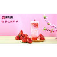 奶茶加盟连锁品牌_蜜雪冰城加盟
