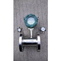 LWGY-125A涡轮流量变送器 测量范围:25-180m3/h 精度0.5%