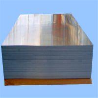 铝板压延加工 雕花铝板 雕刻机专用铝板 铝板加工硬化铝板 铝板加工硬化退火铝板 不开票铝板含税