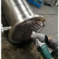 冷凝器-搅拌装置-中伟