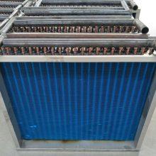 翅片式中央空调表冷器