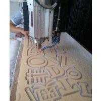临沂木工雕刻机 远雕数控木工镂空浮雕雕刻机