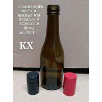 红酒玻璃瓶750ml