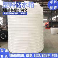 邛崃塑料水箱加厚|pe水箱价格|塑料水箱加厚多少钱一个