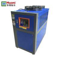 华易机械工厂-冰水机怎么卖-冰水机