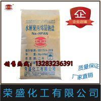 水解聚丙烯腈-钠盐 泥浆助剂 量大优惠 厂家直销