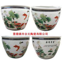 景德镇陶瓷大缸,青花粉彩瓷大缸厂家