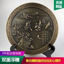 20cm 1亿硬币奖牌 景区展会金属纪念币 外贸爆款 旅游纪念章定制