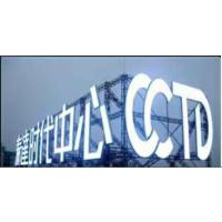 泉州楼顶发光字,大型LED广告制作、超亮穿孔字加工制作厂家 推荐
