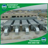 佛山RCO有机废气催化燃烧一体化设备 废气净化处理工程设计与安装