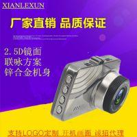 厂家直销联咏96658方案行车记录仪 3寸屏超广角高清1080P多国语