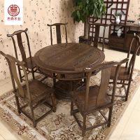 鸡翅木餐桌 红木家具吃饭圆形桌椅组合原木仿古中式带转盘圆桌