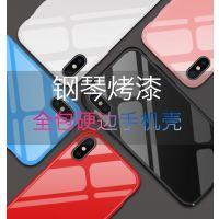 iphoneX手机壳 钢琴烤漆全包y85/r15手机保护套 三星s8/s9手机壳