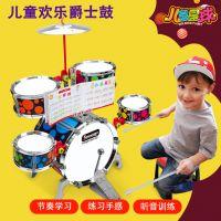 厂家直销批发儿童爵士鼓5鼓2镲音乐架子鼓带凳仿真乐器益智玩具