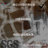 优质过滤棉 孔细均匀 SGS认证 通过168项欧盟标准 可独立包装