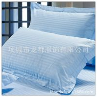 酒店被子褥子枕芯床上用品三件套 宾馆枕芯枕套 医用枕芯