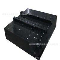 定做大理石机床床身导轨构件00级花岗石T型槽工作台精密底座