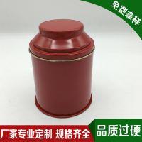 福建工厂定制红枸杞包装盒 蘑菇头圆形铁罐 婚庆喜糖包装盒
