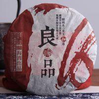 厂家直销云南普洱茶老同志2016年良禅品400g熟茶海湾询价优惠现货