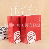 可爱卡通食品袋子定做logo通用环保手提纸袋定制红色牛皮纸购物袋