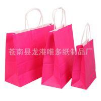 多款尺寸纸袋 深玫红色牛皮纸袋 环保纸质手提袋 量大从优