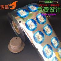 食品级酸奶杯盖热封 铝箔PP杯易撕封口膜  免费设计出货快