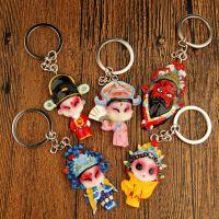 京剧人物Q版卡通钥匙扣链中国风特色手工艺品出国送老外小礼物