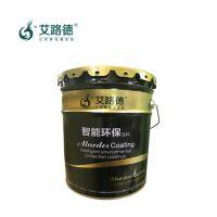 高耐候氟碳金属漆 定做调色氟碳漆 氟碳面漆 金属漆