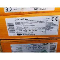 德国UTP 7015 Mo镍铬铁焊条ENiCrFe-2镍基合金焊条