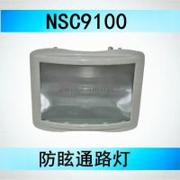 NSC9100 康庆科技NSC9100-J150 防眩投光灯 厂商公司隧道照明金属卤化物照明灯