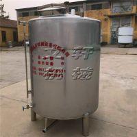家用白酒烤酒器 冷却器 304优质烧煤煮酒锅